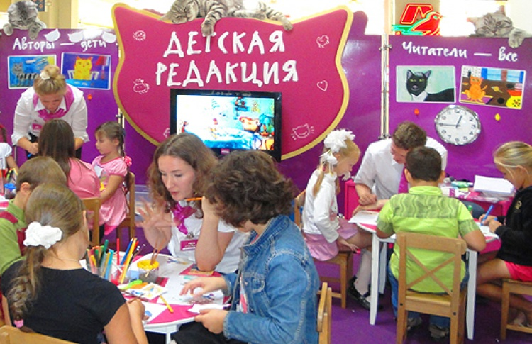 Детская редакция Whiskas