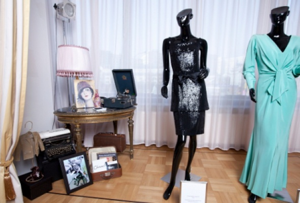 Раритетные Chanel, Dior иHermes вVictoria'sVintage - Фото №3