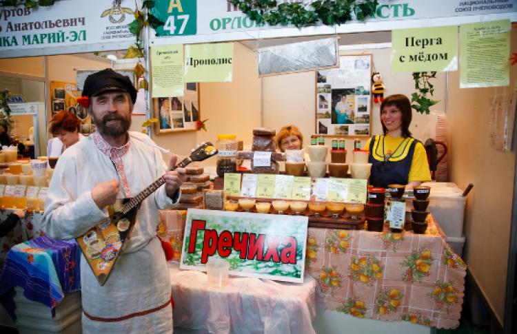 Всероссийская ярмарка меда