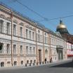 Центральный музей связи имени А.С. Попова