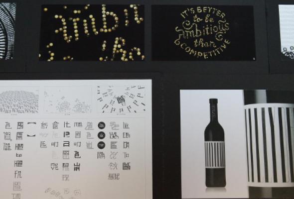 Выставка шрифтов - Фото №0