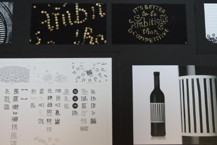 Выставка шрифтов