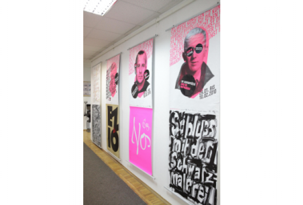 Выставка шрифтов - Фото №1