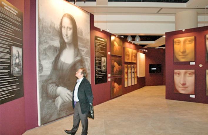 Кнам едет самая полная выставка оЛеонардо даВинчи