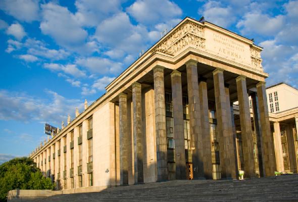 Российская государственная библиотека - Фото №0