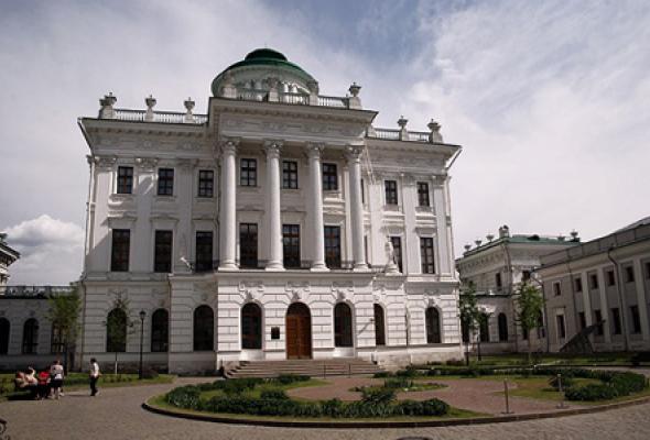 Дом Пашкова - Фото №0
