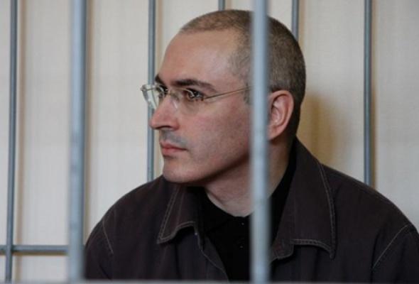 Ходорковский - Фото №0