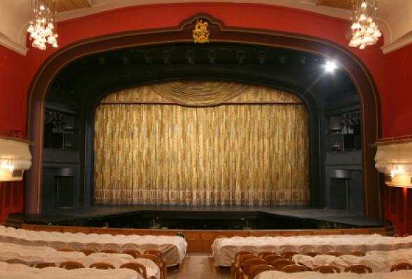 Новая Опера - Фото №1