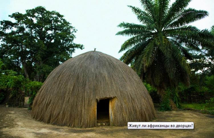 Ивона Анна Ндяй, Бара Ньяй:«Живут ли африканцы во дворцах?»