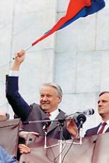 Свобода по-русски. История парламентаризма в России