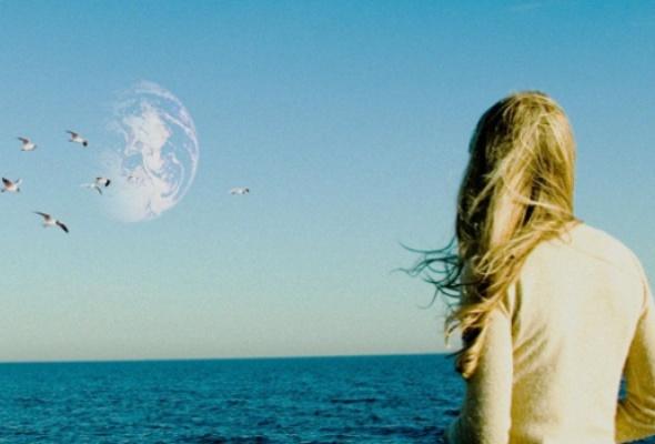 Другая Земля - Фото №0
