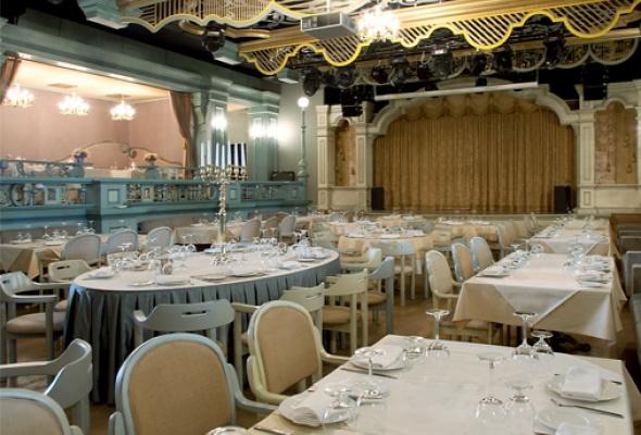 Чаплин Hall - Фото №0