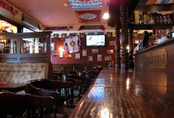 The Templet Bar - Фото №0