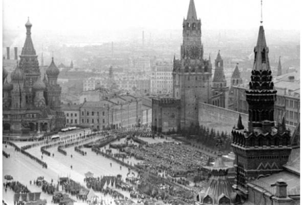 ИЗВЕСТная страна. Москва - Фото №2