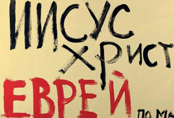 """Виктор Бондаренко, Дмитрий Гутов """"Россия для всех"""" - Фото №4"""