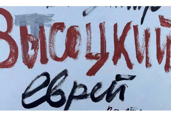 """Виктор Бондаренко, Дмитрий Гутов """"Россия для всех"""" - Фото №5"""