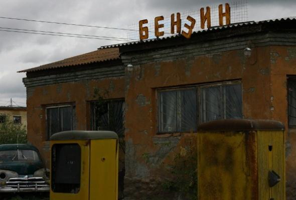 Вдребезги - Фото №6