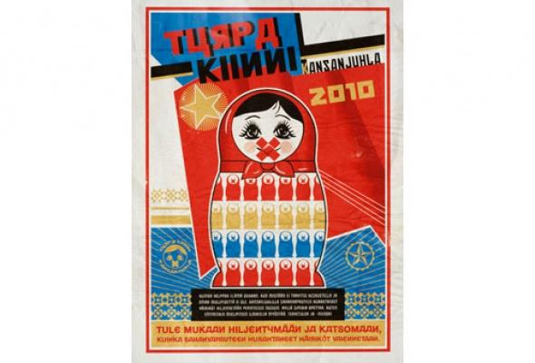 """Выставка """"Vuoden Huiput. Лучший графический дизайн Финляндии-2010"""" - Фото №0"""