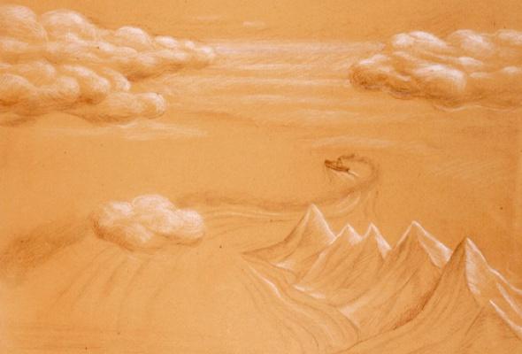 Меандр Андромед - Фото №1
