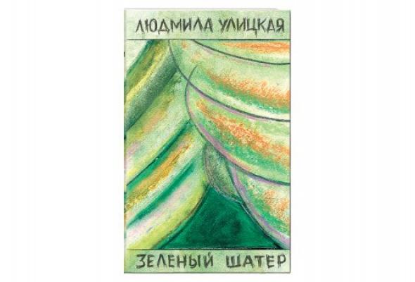 4новых книги обэпохе застоя - Фото №0
