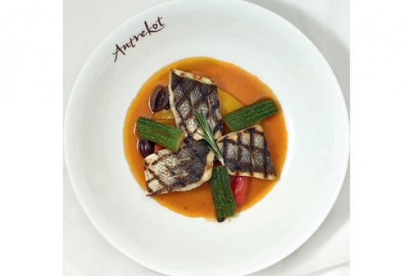 Обзор блюд стыквой, кабачками ипатиссонами - Фото №11