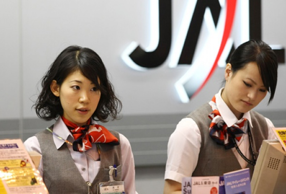Япония: нетолько землетрясения - Фото №1