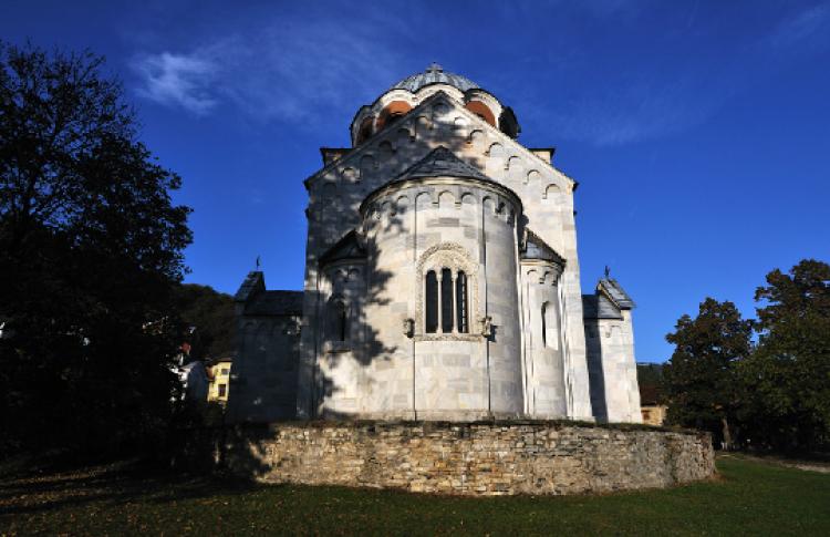 Всемирное наследие. Сербия