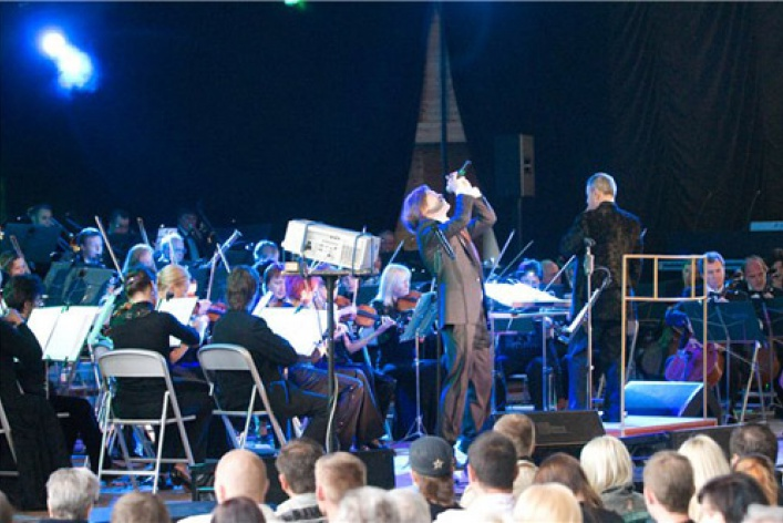 Би-2 и симфонический оркестр