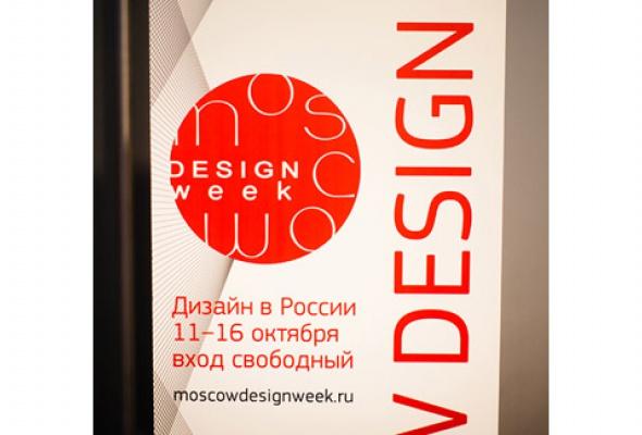 Нафестивале Moscow Design Week показывают мебель от-кутюр - Фото №1