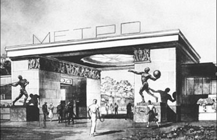 Первая очередь московского метро. От Сокольников до Парка