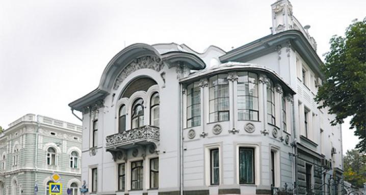 МоскваХод