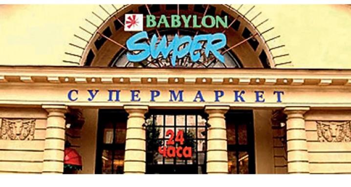 Super Babylon