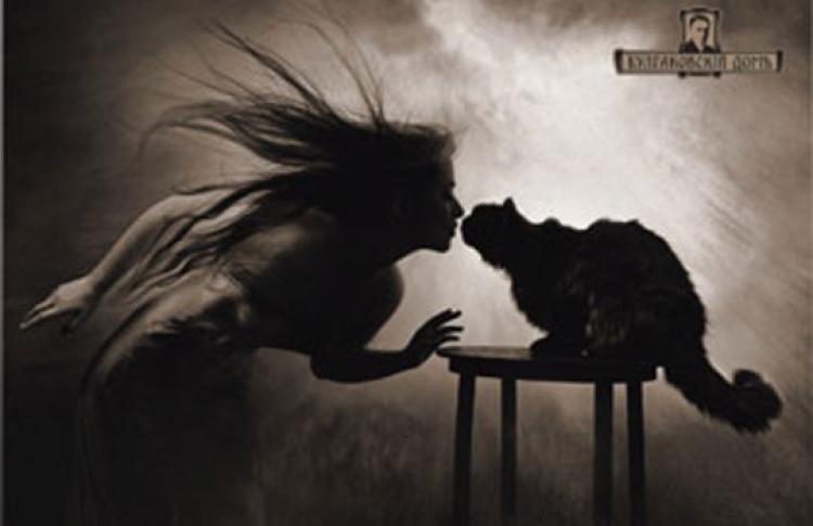 Романтическая ночная прогулка по следам романа М.А.Булгакова «Мастер и Маргарита»