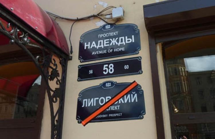 Проспект надежды: Петербург глазами таксистов
