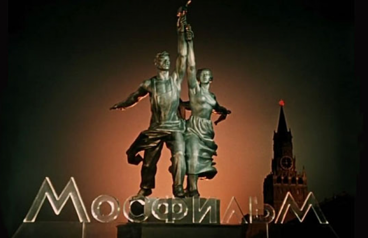 Экскурсия по киноконцерну «Мосфильм»