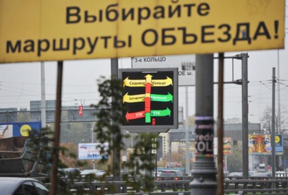 Москва объявила войну пробкам - Фото №1