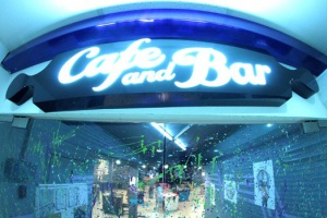 What's Up Cafe & Bar