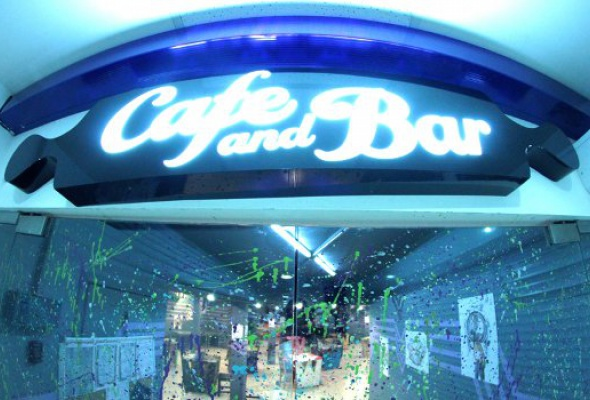 What's Up Cafe & Bar - Фото №0