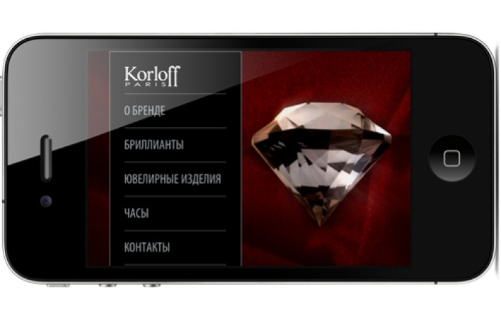 """Рекламное агентство «Мир он-лайн"""" совместно состудией """"CoilDevs» разработали приложение французского ювелирного Дома Korloff"""