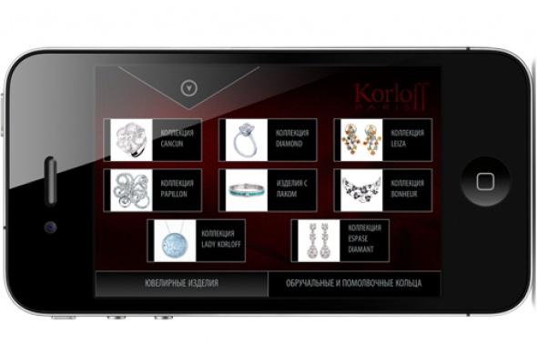 """Рекламное агентство «Мир он-лайн"""" совместно состудией """"CoilDevs» разработали приложение французского ювелирного Дома Korloff - Фото №2"""