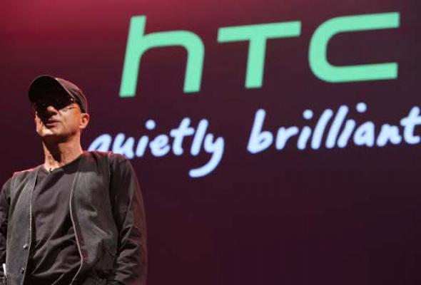 HTC презентовал новый смартфон - Фото №3