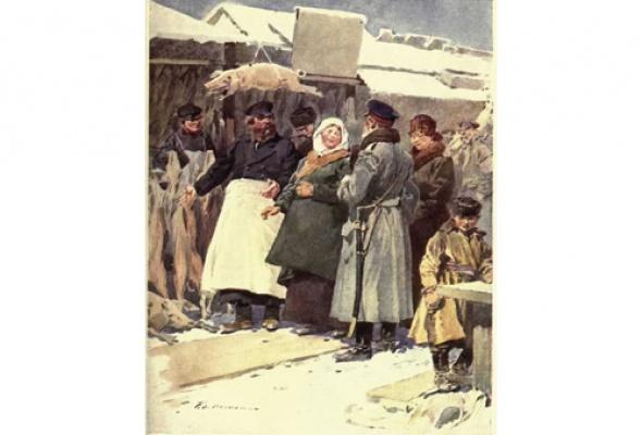 Петербургский гид. XVIII - XXI век - Фото №1