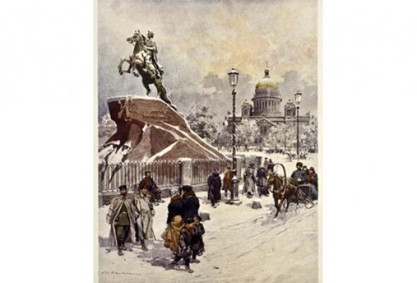 Петербургский гид. XVIII - XXI век - Фото №2