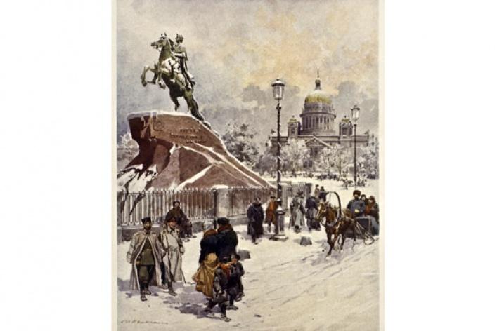 Петербургский гид. XVIII - XXI век