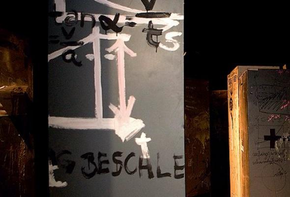 Московская биеннале закрывается наэтой неделе - Фото №4