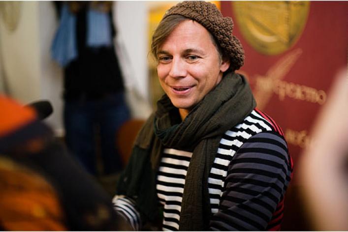 Илья Лагутенко презентовал свой фантастический роман