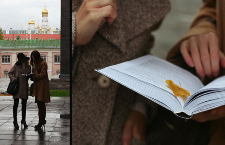 Москва для влюбленных и мечтающих влюбиться