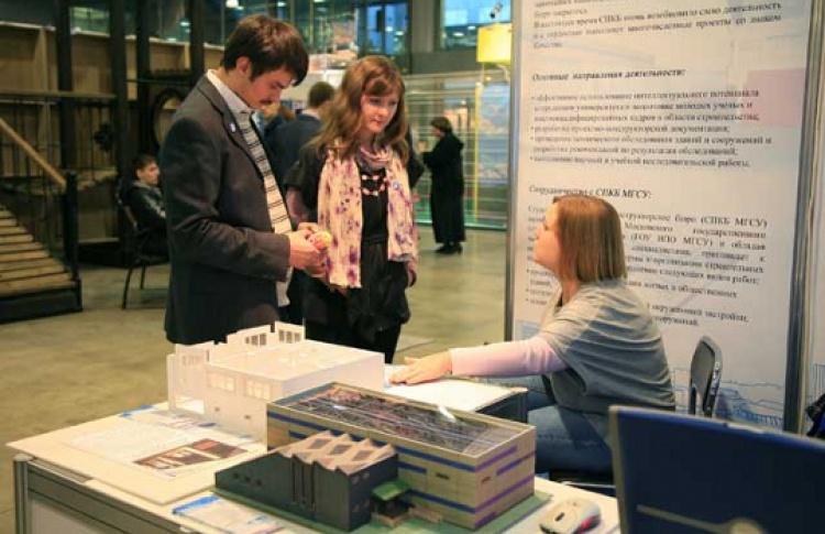Российский инвестиционно-строительный форум