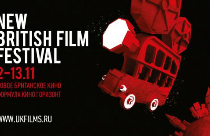 Time Out Москва— партнер фестиваля Нового Британского кино.