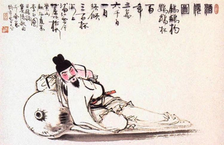 Классическая китайская поэзия в традиционной культуре Китая